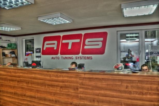 Фото ATS-Tuning 3