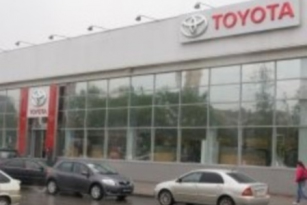 Фото Тойота центр Пермь 1