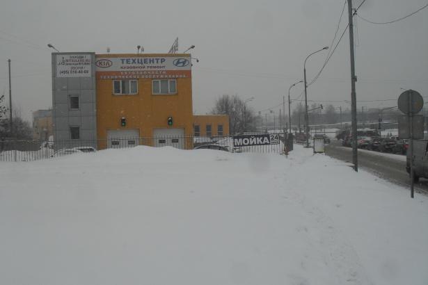 Фото Климавто 1