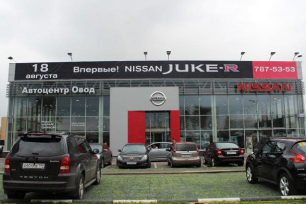 Фото Овод Nissan 4