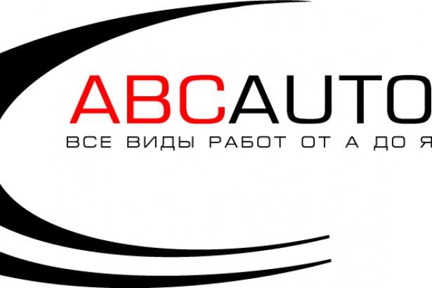 Фото ABCAUTO 11