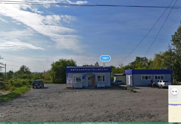 Фото Автомастерская ИП Милютин ОП 1