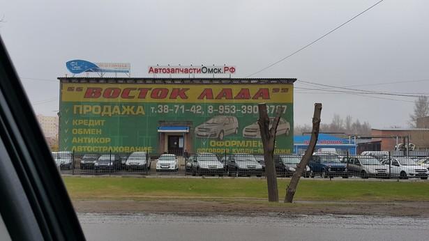 Фото АвтозапчастиОмскРФ автомагазин 1