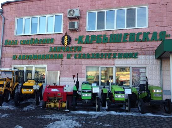 Фото Аграрник автомагазин официальный представитель Мастер-бур МТЗ Т-150 в г Омске 1