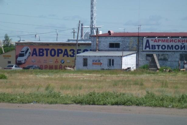 Фото В АРМЕЙСКОМ центр авторазбора 1