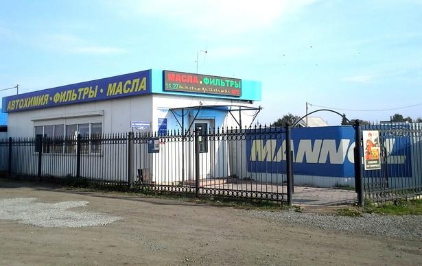 Фото Роско-Сибирь торговый дом 1