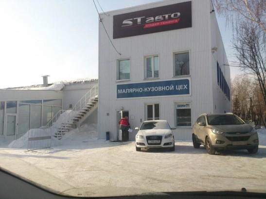 Фото Hyundai автотехцентр ООО Феникс-Авто НМ 1