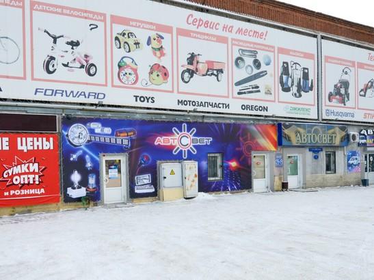 Фото Автосвет автомагазин ООО Автоэлектрика 1