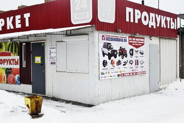Фото Vezdehodovoru магазин внедорожного оборудования 1