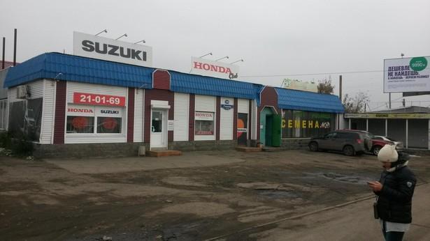Фото Suzuki автомагазин 1