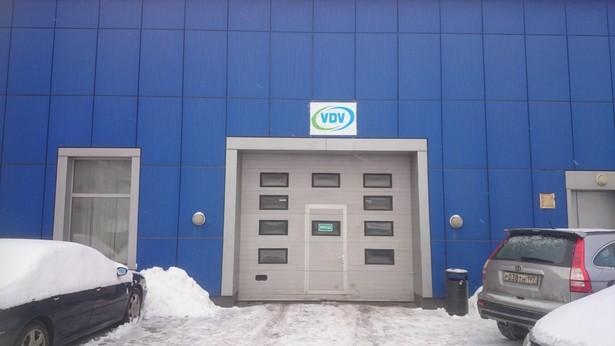 Фото ВДВ-сервис 1