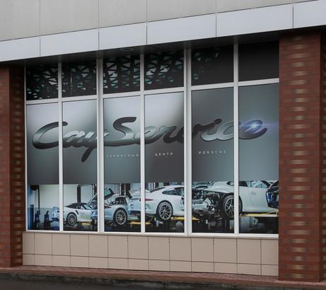 Фото Кай Сервис Service Porsche 13