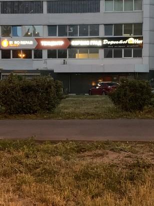 Фото Дефектов-нет сеть автотехцентров 1