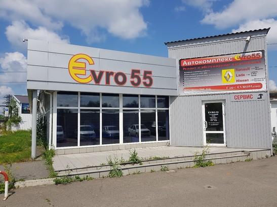 Фото ЕВРО55 1