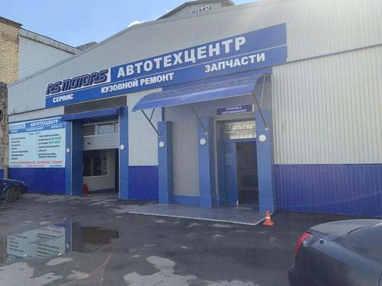 Фото РСМОТОРС ГРУПП 1