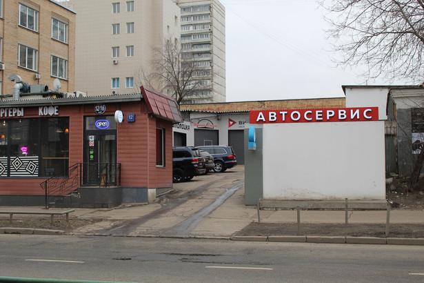 Фото ВыхлопМСК 1