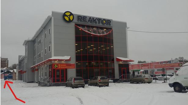 Фото Мастерская по ремонту литых дисков Redisk 2
