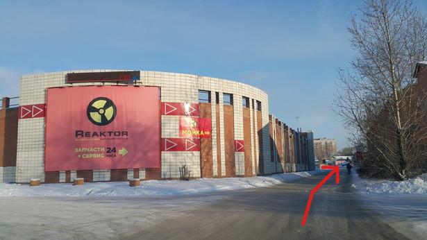 Фото Мастерская по ремонту литых дисков Redisk 3